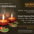 Bangkok (Thailand) – November 10, 2015 – The Rembrandt Hotel Bangkok celebrates Diwali Festival at Rang Mahal Rooftop Indian restaurant. With special offerings to celebrate 'Diwali' the Indian festival of […]