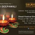 Bangkok (Thailand) – November 10, 2015 – The Rembrandt Hotel Bangkok celebrates Diwali Festival at Rang Mahal Rooftop Indian restaurant. With special offerings to celebrate 'Diwali' the Indian festival of […]