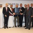 Manama (Bahrain) — December 26, 2017 (travelindex.com) — Swiss-Belhotel Seef Bahrain is exploring the art, culture and lives of an ancient Arabian civilization with a limited-edition book, Dilmun: Love and […]